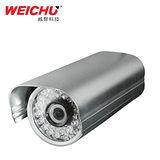 威聚科技 WEICHU ICW-M621LR 廣角115° 防水機百萬畫素IP Camera (有線)