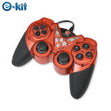 逸奇e-Kit 《USB雙震動搖桿》UPG-900 電腦搖桿 遊戲搖桿*四色款*