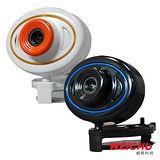 威聚科技WEICHU_QT-300_(白、黑) 網路攝影機