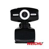 威聚科技TX-1380 隨插即用 三用座夾 網路攝影機/WEB CAM