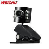 威聚科技 SR-210UL 1200萬畫素 網路視訊攝影機(白光機種)