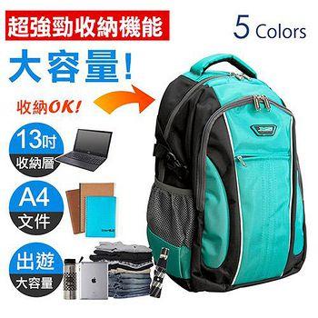 X-SPORTS 後背包 可放13吋筆電 垂直線條拼色後背包包 綠 (CG20508-35)