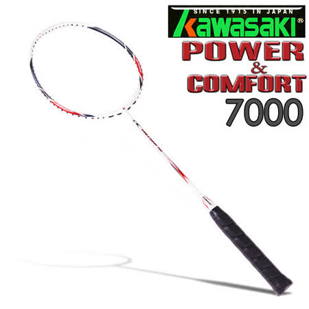 Kawasaki Power & Comfort 7000 奈米碳纖維超輕羽球拍(空拍)-紅