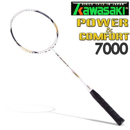 Kawasaki Power & Comfort 7000 奈米碳纖維超輕羽球拍(空拍)-金