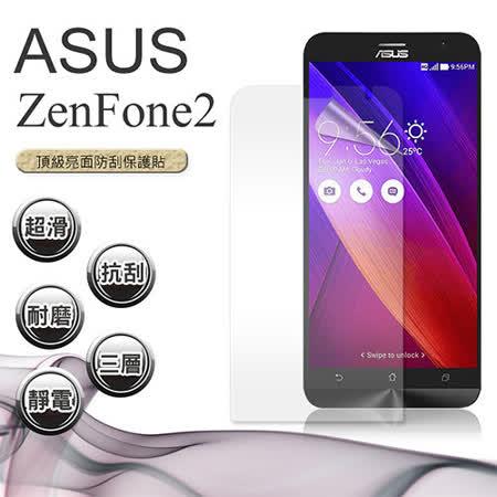 VXTRA 華碩 ASUS ZenFone 2 / ZE551ML 高透光亮面耐磨保護貼