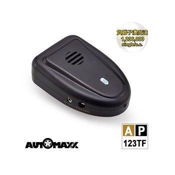 銀寶生活 AutoMaxx 隨身車用負離子空氣清新 對策機
