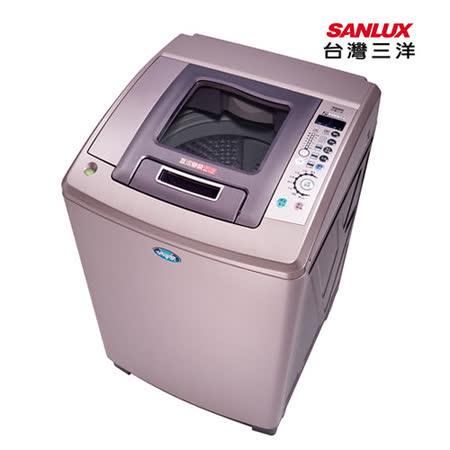 SANLUX台灣三洋13公斤DD直流變頻超音波洗衣機SW-13DV8