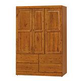 Bernice - 香桂漾實木4尺衣櫥