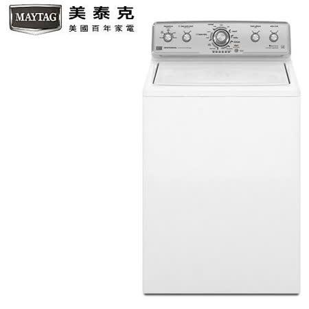 MAYTAG美泰克 12Kg直立式洗衣機(MVWC350AW)送安裝+3M清潔劑+HILES義式咖啡機