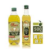 【即期良品】Abaco艾巴克冷壓初榨橄欖油 500ml/ 瓶 (買10送2)