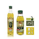 買五送五【即期良品】Abaco艾巴克冷壓初榨橄欖油-250ml