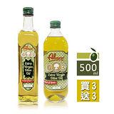買三送三【即期良品】Abaco艾巴克冷壓初榨橄欖油(500ml)