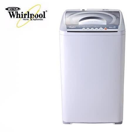 Whirlpool惠而浦 創意經典系列6.5公斤洗衣機(WV65AN)含基本運送+拆箱定位+回收舊機