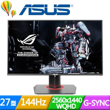 ASUS 華碩 PG278Q 27型WQHD面板G-SYNC液晶螢幕