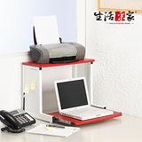 【生活采家】紅白系列桌上型手提電腦架