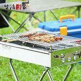 【生活采家】BRS戶外不鏽鋼調溫式美味烤肉架#33011