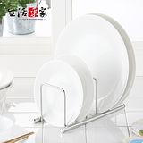【生活采家】台灣製304不鏽鋼廚房5格深碟盤收納架(2入裝)#99004
