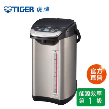 【TIGER 虎牌】日本製_5.0L無蒸氣VE節能省電真空熱水瓶(PIE-A50R-KX)買就送虎牌280cc不鏽鋼馬克杯 (隨機出貨)