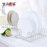 【生活采家】台灣製304不鏽鋼廚房8格淺碟盤收納架(2入裝)#99005