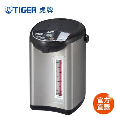 【日本製】TIGER虎牌5.0L超大按鈕電熱水瓶(PDU-A50R)