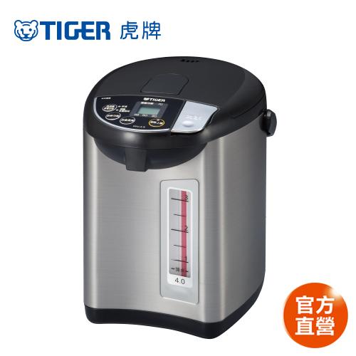 【日本製】TIGER虎牌4.0L超大按鈕電熱水瓶(PDU-A40R)買就送300CC不鏽鋼食物罐(隨機出貨)