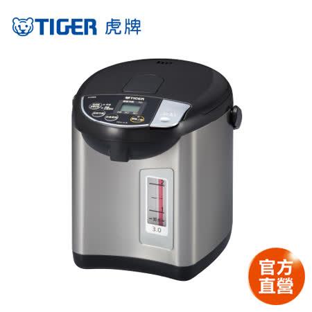 【 TIGER 虎牌】日本製3.0L超大按鈕電熱水瓶(PDU-A30R-KX)買就送虎牌350cc彈蓋式保溫杯(隨機出貨)
