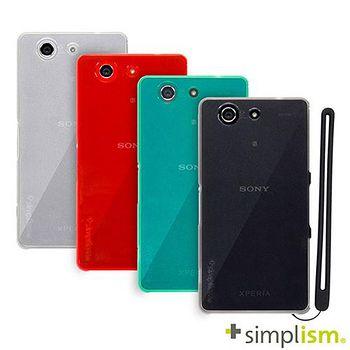 Simplism SONY Xperia Z3 Compact 超薄型保護殼組