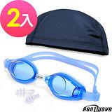 【Heatwave 熱浪】 PP盒100%純矽膠眼罩泳鏡+泳帽
