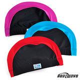 【Heatwave 熱浪】 高彈力萊克泳帽(2頂-雙色)
