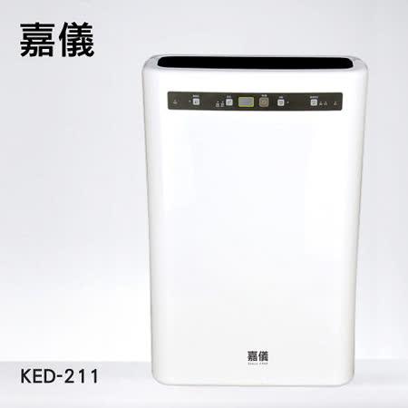 德國嘉儀HELLER-微電腦清淨11公升除濕機 KED-211