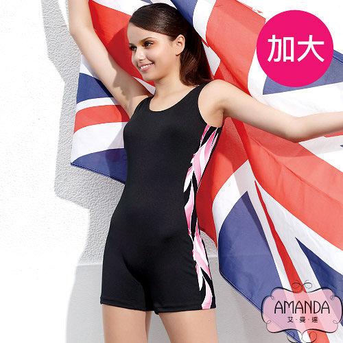 AMANDA愛 買 網 路 購物 艾曼達 加大泳裝 連身平口-活力-13130A附帽