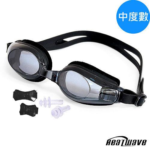 熱浪度數泳鏡-AQUASTAR 純矽膠防霧新光 三越 台中 店近視泳鏡(黑色350-600度)