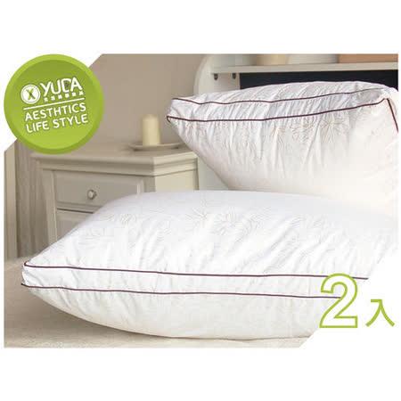 【YUDA】低枕 羽絲絨枕 柔枕《二入/組》枕心/枕頭/人體工學枕/高級枕