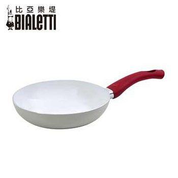 義大利Bialetti 奈米鈦陶瓷健康系列平底鍋 (象牙白26cm)