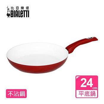 義大利Bialetti 奈米鈦陶瓷健康系列平底鍋 (囍韻紅24cm)