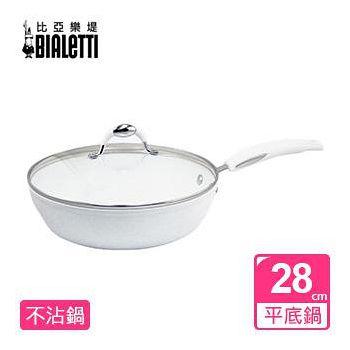 義大利Bialetti 奈米鈦陶瓷健康系列長柄萬用鍋 (簡約白28cm)