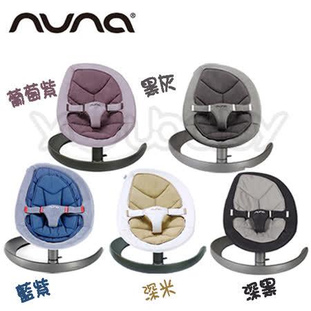 Nuna Leaf Curv 搖搖椅