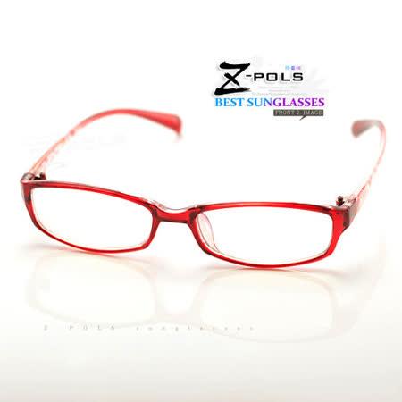 【視鼎Z-POLS兒童專用款】 頂級濾藍光+TR90框體+抗UV400+PC防爆安全材質 多功能抗藍光眼鏡!加贈掛勾盒!(質感紅)