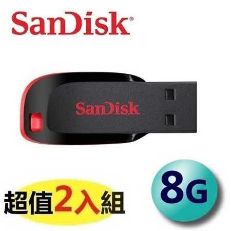 【2入組】代理商公司貨 SanDisk 8GB Cruzer Blade CZ50 USB2.0 隨身碟
