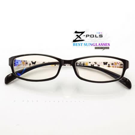 【視鼎Z-POLS兒童專用款】 頂級濾藍光+TR90框體+抗UV400+PC防爆安全材質 多功能抗藍光眼鏡!加贈掛勾盒!(質感黑)