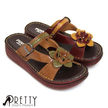 【Pretty】拼色花朵側黏扣舒適休閒拖鞋