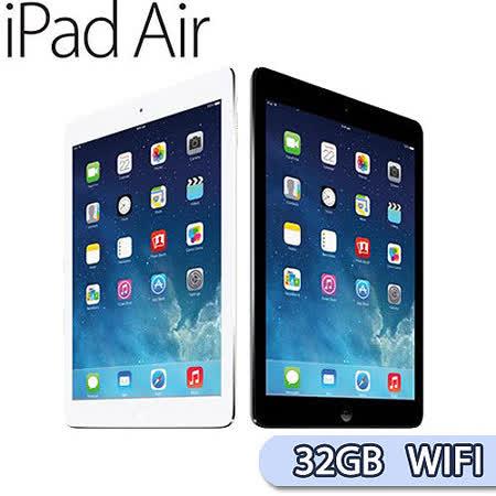 Apple iPad Air Wi-Fi 32GB 平板電腦【限量送Apple EarPods原廠耳機+送螢幕保護貼+觸控筆+專用機背蓋(裸裝)】