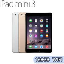 Apple iPad mini 3 Wi-Fi 128GB 平板電腦 _ 台灣公司貨
