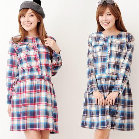 【時尚媽咪】蘇格蘭繽紛格紋哺乳洋裝(共二色)
