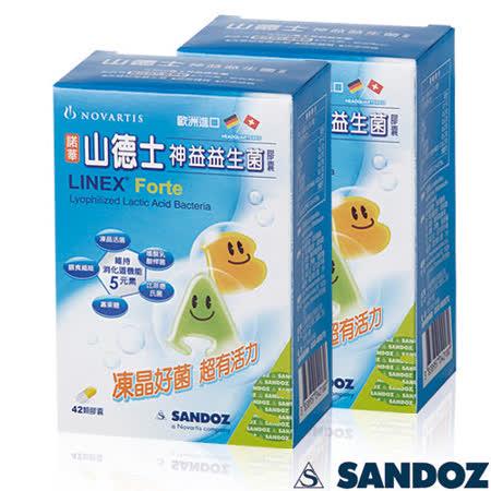 【德國山德士-諾華製藥集團】即期品神益益生菌x2盒(42顆/盒)