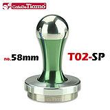 TIAMO T02-SP 填壓器-58mm (綠色) HG2869 G