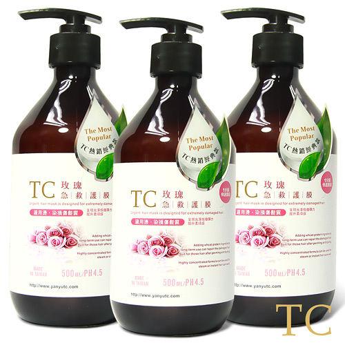【TC系列】玫瑰急救護膜(500ml)3入組