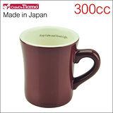 Tiamo 馬卡龍陶瓷馬克杯-300cc (咖啡) HG0725BR