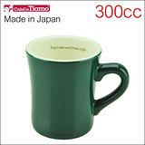 Tiamo 馬卡龍陶瓷馬克杯-300cc (深青灰) HG0725DG