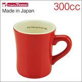 Tiamo 馬卡龍陶瓷馬克杯-300cc (深紅) HG0725SC
